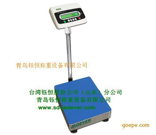 台湾钰恒电子秤-JPS60kg计重台秤-打印标签条码平台秤