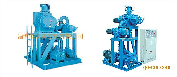 JZJ2S罗茨-水环真空泵机组