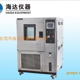 可程式恒温恒湿试验机价格,厦门可程式恒温恒湿试验机价格
