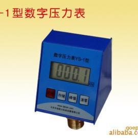 XH系列YS-1数字压力表、拉拔仪数显压力表,高精度压力表