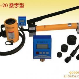 供应XH-20锚杆拉力计、锚杆拉拔仪、植筋拉拔仪