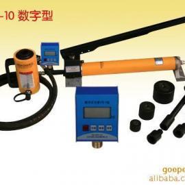供应XH-10锚杆拉力计、锚栓拉拔仪,植筋拉拔仪