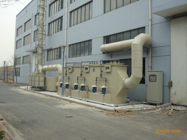 制药厂污水加盖除臭