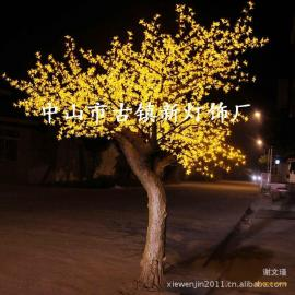 厂家特价促销 七彩变色桃花树灯 柳树灯 仿真树灯