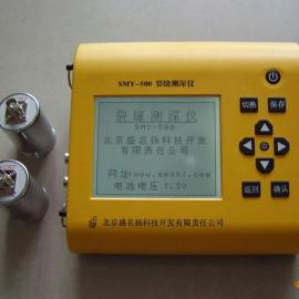 非金属裂缝测深仪,裂缝深度测试仪