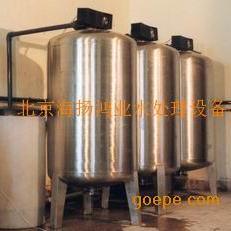 锅炉软化水装置|软化水控制器|全自动锅炉软水器价格