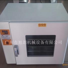 五谷杂粮烘焙机|五谷杂粮烘干机|低温烤箱