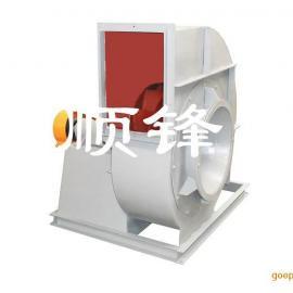 供应4-72型台湾透浦式风机