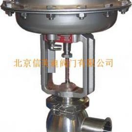 进口卫生型气动调节阀
