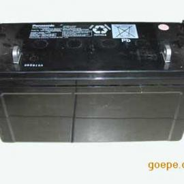 ?#19978;?#30005;池/?#19978;?#33988;电池/?#19978;?#30005;池报价