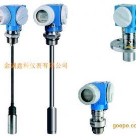 杆式液位变送器浮球液位变送器厂家供应价格低质量好