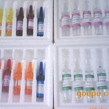 磷酸二氢钾高纯试剂磷酸二氢钾(99.99%)化学试剂直销
