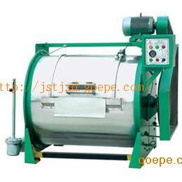 江苏洗涤设备,江苏洗衣房设备,100公斤-150公斤水洗机