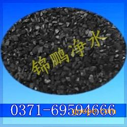活性炭/降COD活性炭