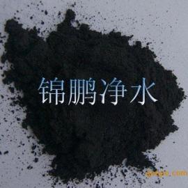 活性炭/脱色活性炭/食品脱色活性炭/饮料脱色活性炭