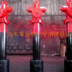 快开调压防冻防撞室外消火栓(SSKF100/65)