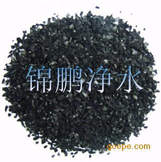 活性炭/家装除味活性炭/装修除异味活性炭
