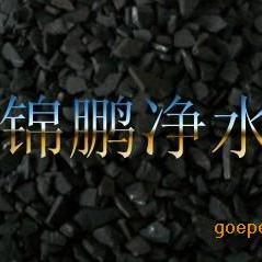 活性炭/石油化工活性炭