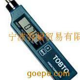VM-1B微型测振笔