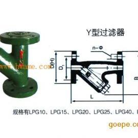 Y型过滤器LPG