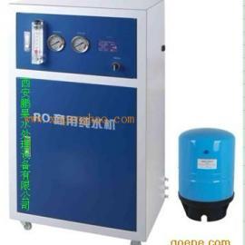 办公商用净水器水处理器