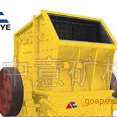 小型粉碎机,煤矸石粉碎机,锤片式粉碎机,大型粉碎机中意*
