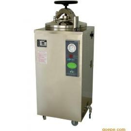 YXQ-LS-100SII灭菌器/立式压力蒸汽灭菌器