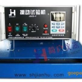 天津振动试验机