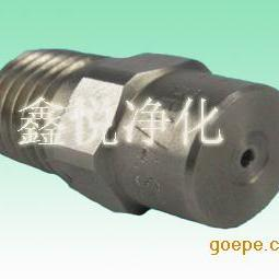 厂家直销XY-BB喷咀 实心锥形喷嘴 锥形喷头生产商