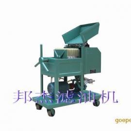 板框滤油机/板式滤油机/板框压力式滤油机