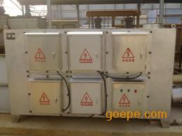 LHP等离子净化设备