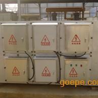 LHP等离子除臭设备|等离子净化设备