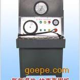 灭火器维修设备/灭火器氮气灌装机