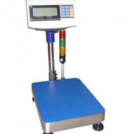 英展75kg报警电子秤