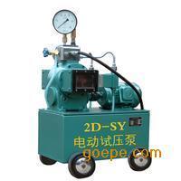 胶管试压机/胶管水压试验机