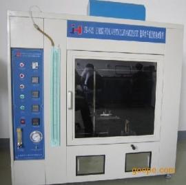 生产厂家供应塑料燃烧试验机 燃烧试验机