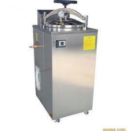 YXQ-LS-75G立式灭菌器-75升压力灭菌器