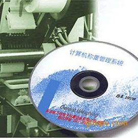 汽车衡称重软件,电子秤称重软件,连接电脑软件