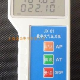 气压计 大气压力计 JX-01 厂家直销