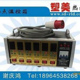热流道系统温控器报价、热流道温控器价格!
