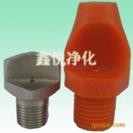 特价供应新疆高压喷咀 造纸厂喷头 天津扇形喷嘴生产商