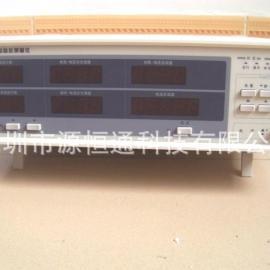 青岛青智8793F照明专用测试仪 节能灯专用测量仪