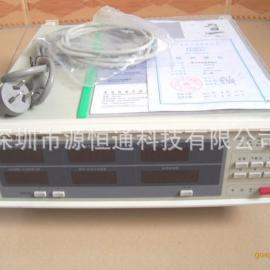 青岛青智8796F照明专用测试仪 节能灯专用测量仪