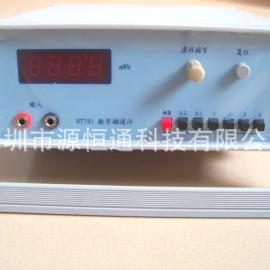 HT701上海亨通HT701磁通计HT-701
