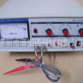 常州扬子YD2681A绝缘电阻测试仪YD-2681A
