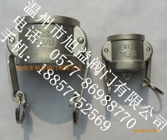 DC型快速接头、堵帽快速接头、外塞管帽接头、不锈钢快速接头