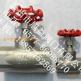 丝扣截止阀、B型截止阀、美式截止阀、JB11截止阀、截止阀