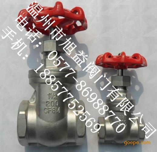 丝扣闸阀、Z15闸阀、内螺纹闸阀、手动闸阀、不锈钢闸阀