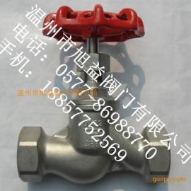 S型截止阀、苏式截止阀、JS11截止阀、丝扣截止阀、J11