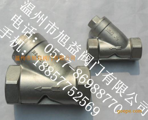 Y型过滤器、GY11过滤器、丝扣过滤器、内螺纹过滤器